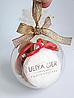 Лучший подарок с Логотипом - Новогодний шар с пряниками