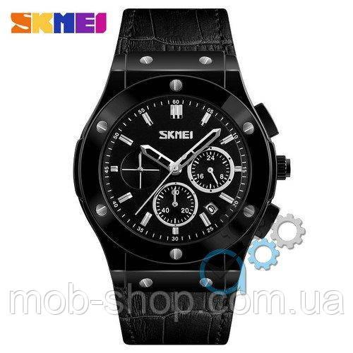Наручные часы Skmei 9157