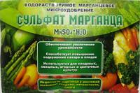 Удобрение Сульфат марганца, 30г