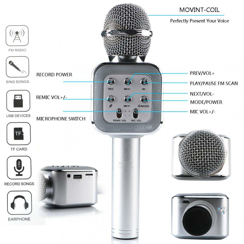 Беспроводной караоке микрофон WSTER WS 1818