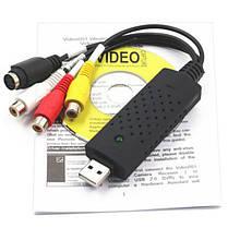 USB 2.0 Видео TV DVD VHS Видеорегистратор Захват Адаптер Видеозахват - 1TopShop, фото 3