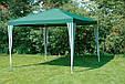 Палатка 3х3 зеленый, фото 4