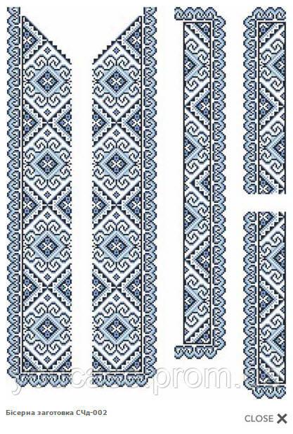 Сорочка Чоловіча Заготовка (домоткана) СчД-002 - SPServiS в Сумской области 8cd490895692a
