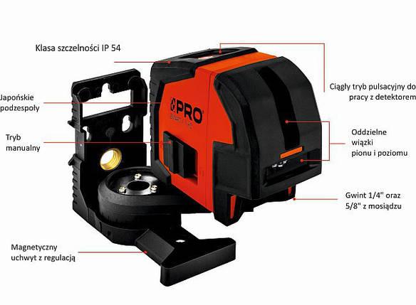 Професійний лазер PRO SMART 1.1 HD, фото 2