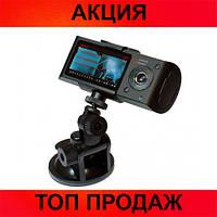 Автомобильный видеорегистратор R300 GPS!Хит цена