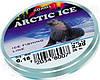 Леска Arctic-ICE 0,14;0,16
