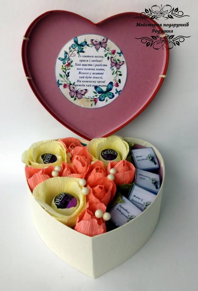Подарунковий набір з цукерок .Солодкий світ бокс серце з привітаннями