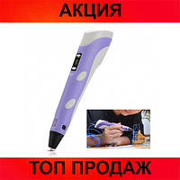 3D ручка 2-го поколения (3D Pen-2)!Хит цена