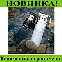 Термос H2O 4784 500ml!Розница и Опт
