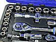 Набор ключей GEKO 94 шт, фото 10