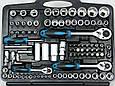 Набор ключей JOBI EXTRA 150 шт, фото 4