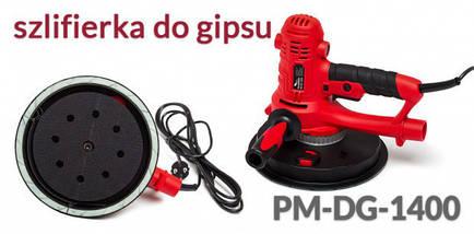Шлифовальная машина POWERMAT PM-DG-1400, фото 2
