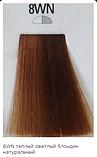 8WN (теплый светлый блондин натуральный) Тонирующая крем-краска для волос без аммиака Matrix Color Sync,90 ml, фото 8