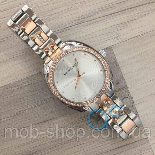 Наручные часы Michael Kors 7096Y