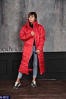 Длинная теплая куртка. Зима, синтепон 300 в красном и черном цветах