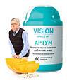 Артум - здоровье предстательной железы , фото 4