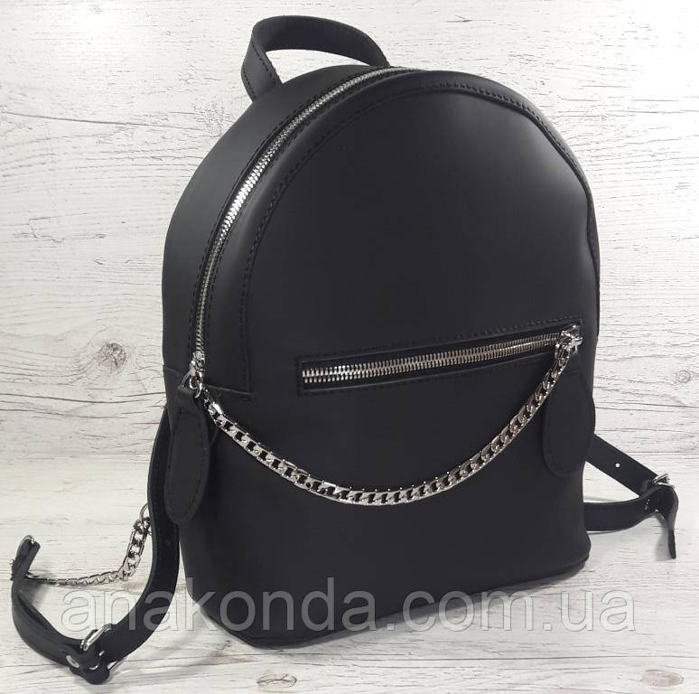 110-XL Натуральная кожа РАЗМЕР XL Городской рюкзак Кожаный рюкзак черный Рюкзак женский черный кожаный
