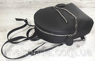 110-XL Натуральная кожа РАЗМЕР XL Городской рюкзак Кожаный рюкзак черный Рюкзак женский черный кожаный, фото 2