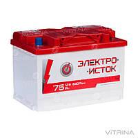 Аккумулятор Электроисток 75 А.З.Г. с круглыми клеммами | L, EN640 (Азия)