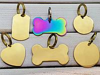 Оригинальный Медальон Жетон Адресник Кулон для собак +шнурок в подарок