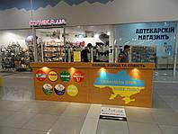 Промостол ресепшн (торговый, выставочный ресепшн) в торговый центр (R-79)