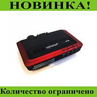 Автомобильный видеорегистратор с радар-детектором и GPS Eplutus GR-90!Розница и Опт