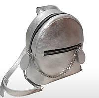 111с Натуральная кожа, Городской рюкзак Кожаный рюкзак Из натуральной кожи Рюкзак женский металлик серебро