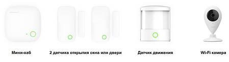 Комплект для умного дома Orvibo Security Kit, фото 2