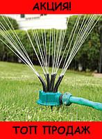 Спринклерный ороситель multifunctional Water Sprinklers распылитель для газона!Хит цена