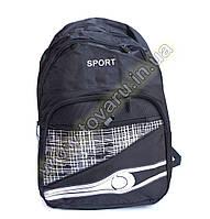 Оптом рюкзак спортивный - 8998 - Черно-серый