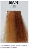 10WN (теплый очень-очень светлый блондин натуральный) Крем-краска для волос безаммиака Matrix Color Sync,90 ml, фото 8
