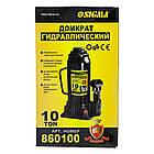 Домкрат гидравлический бутылочный Sigma 10т H 230-460мм (6101101), фото 5