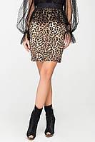 Модная юбка женская 2019 цвет: леопардовый, размер: 42, 44, 46