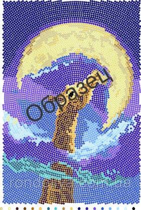 Схема для вышивки бисером «Дотянуться до луны»