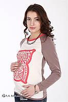 """Лонгслив для беременных """"Drew"""", кофе с кораллом, фото 1"""