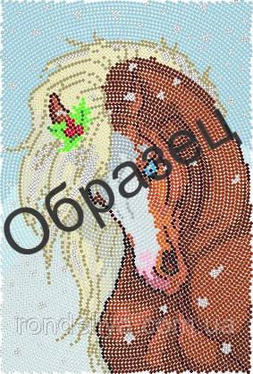 Схема для вышивки бисером «Белогривая лошадка»