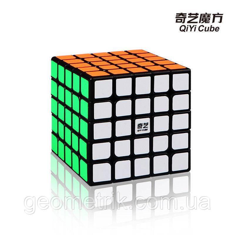 Кубик Рубіка 5x5 Qizheng (чорний)