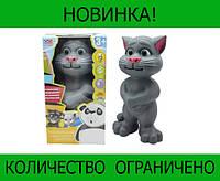 Детская говорящая игрушка «Кот Том»!Розница и Опт