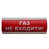 """Оповещатель светозвуковой Тирас ОСЗ-3 """"ГАЗ НЕ ВХОДИТИ!"""""""