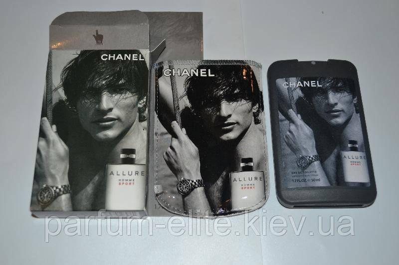 Мужской мини-парфюм в стильном чехле Chanel Allure Homme Sport Man 50ml