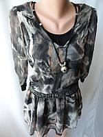 Женские туники с длинным рукавом и украшением