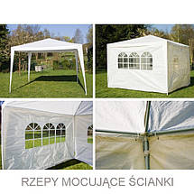 Павильон сад палатка 3х3 WALL, фото 3