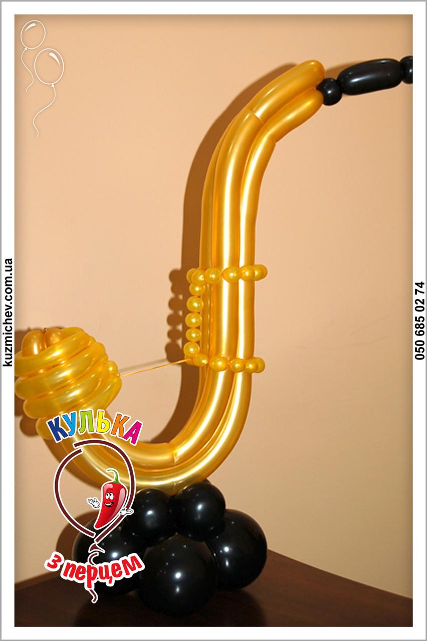Саксофон 2