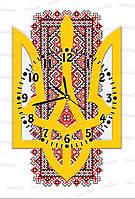 Часы  Герб Украины, вышиванка