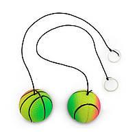 Йо йо мячик Цветной 40 мм