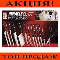 Набор ножей Mibacle Blade 13в1!Хит цена