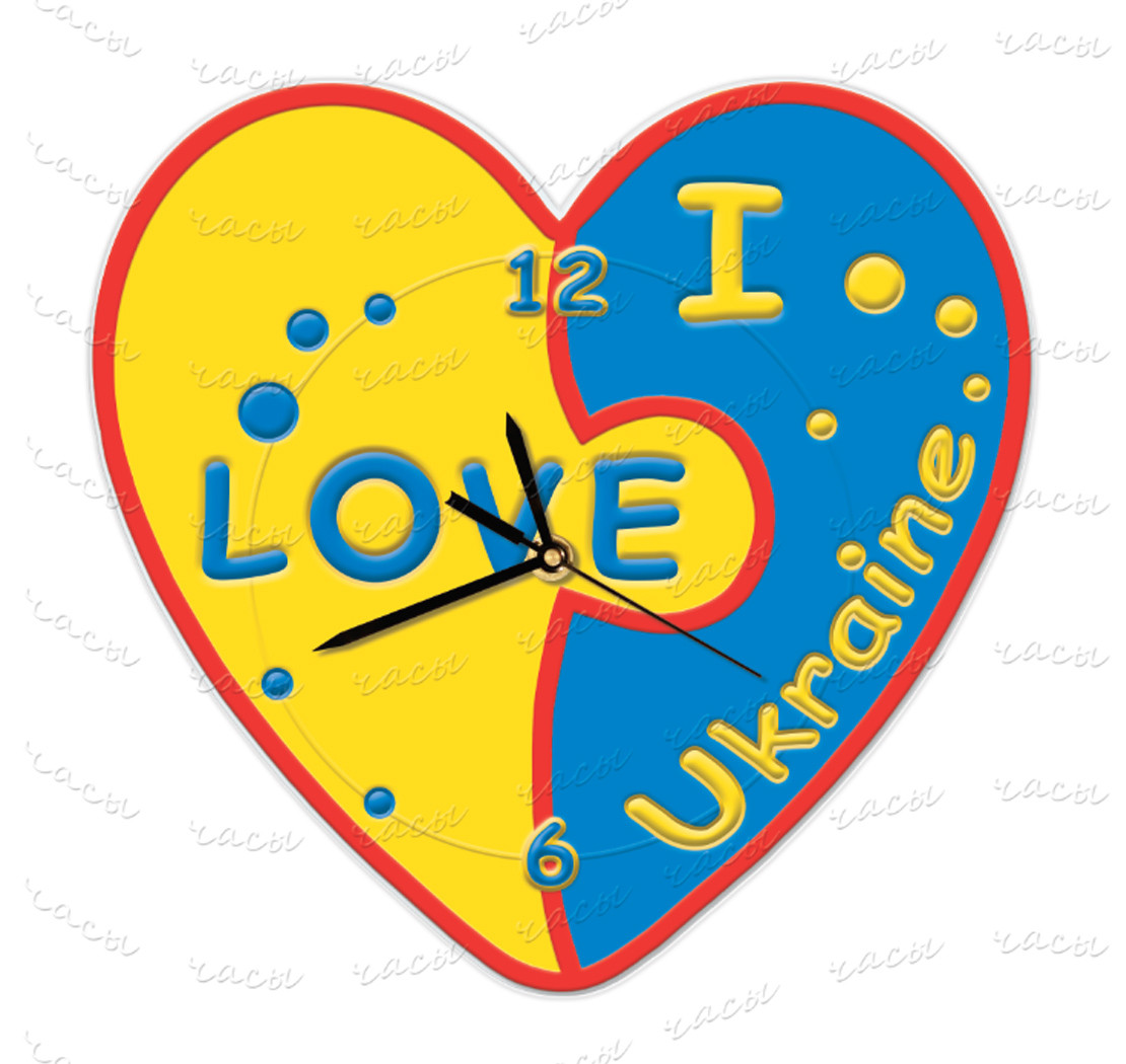 Часы патриотические Сердце Украины