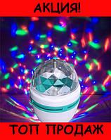 Светодиодная диско лампа LED Full Color Rotating Lamp Mini Party Light с переходником!Хит цена