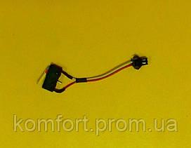 Микровыключатель для гaзовой кoлoнки на два контакта с планкой
