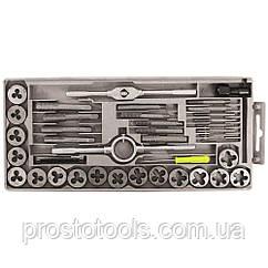 Набор плашек и метчиков 40шт (кейс) Sigma 1601041